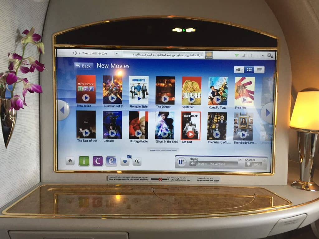 emirates first class a380 entertainment 1