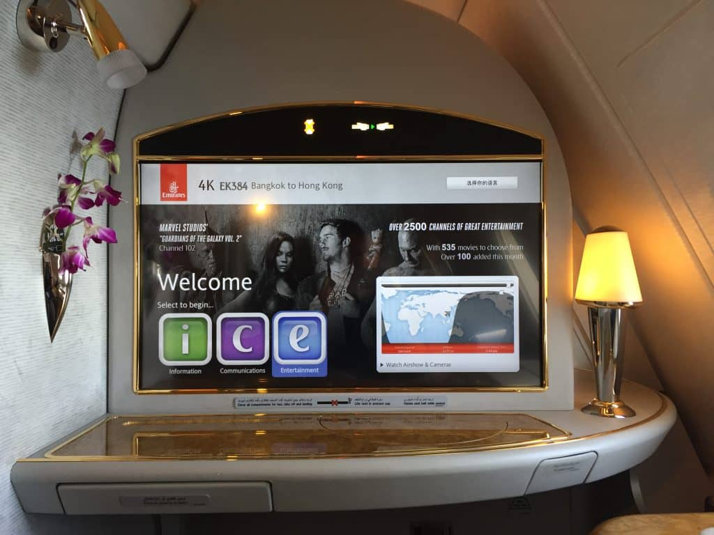 emirates first class a380 entertainment 2