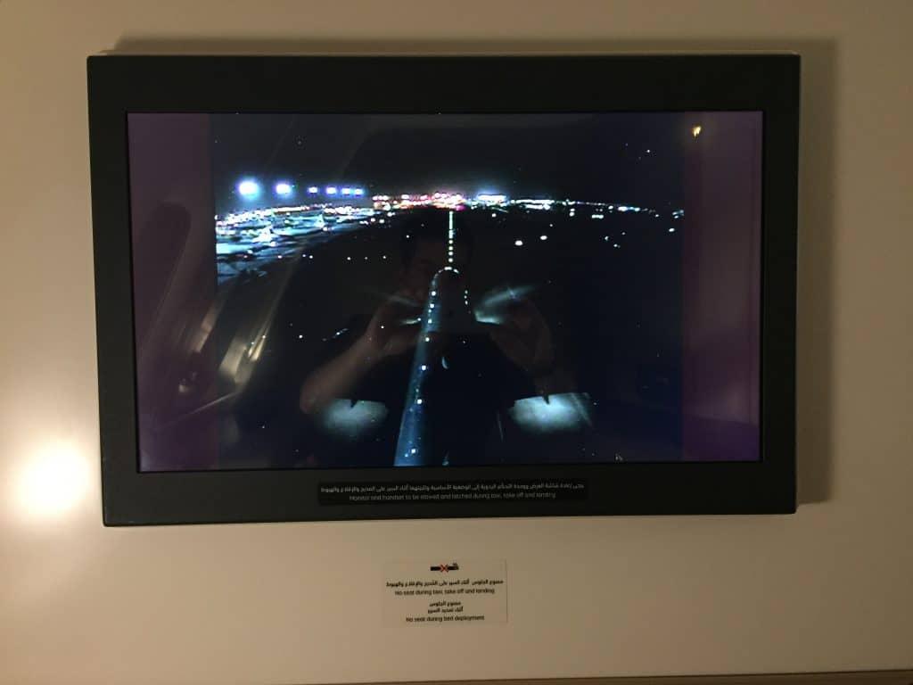 etihad first class apartment flightshow 2 tail camera