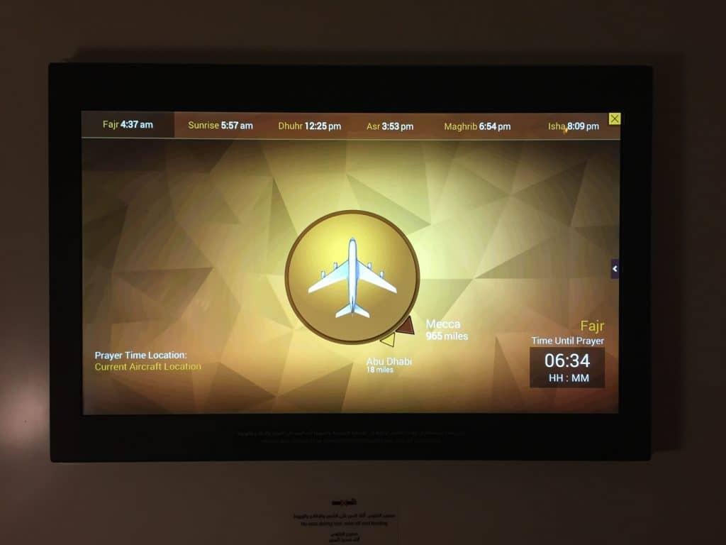 etihad first class apartment flightshow 3 mecca