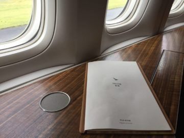 cathay pacific first class boeing 777 330er essen menu 1