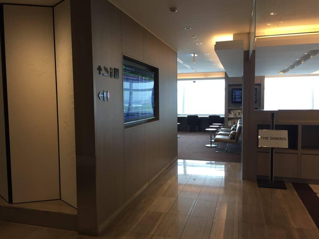 japan airlines first class lounge tokio haneda eingang 2