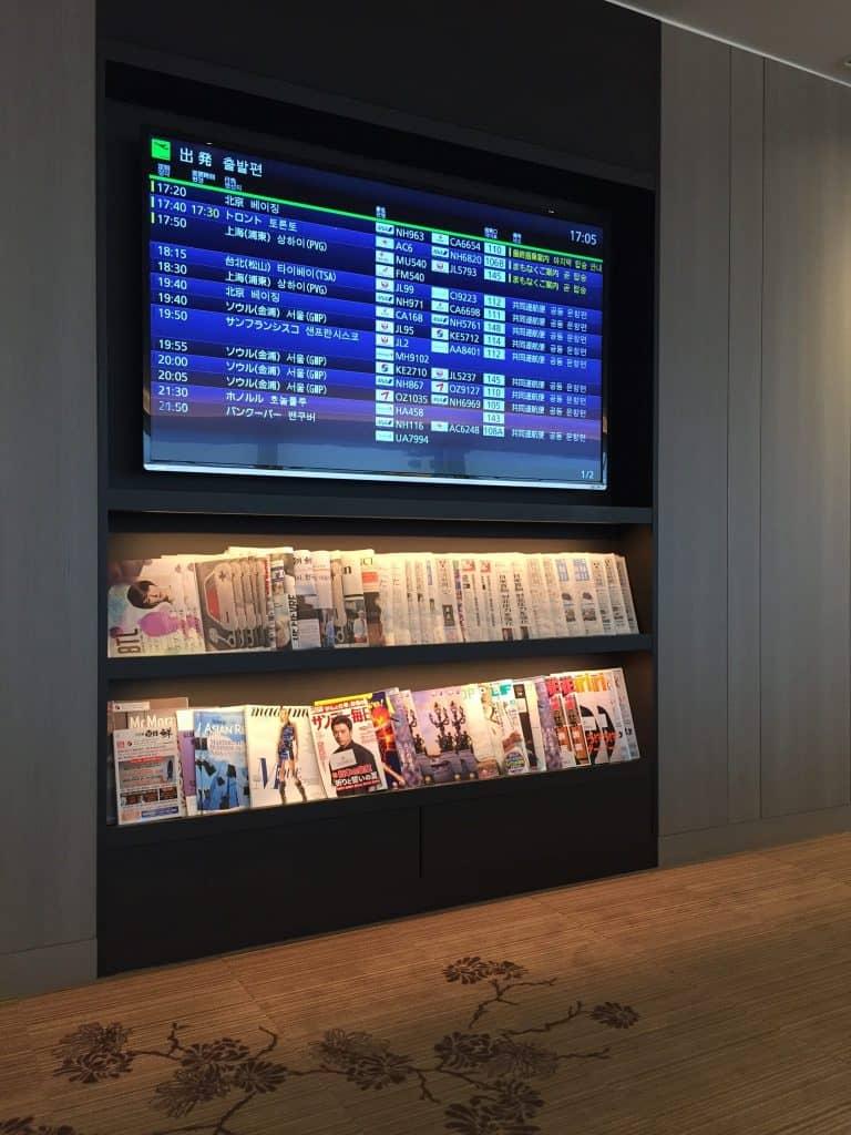 japan airlines first class lounge tokio haneda sitzgelegenheit 9 e1504285847752