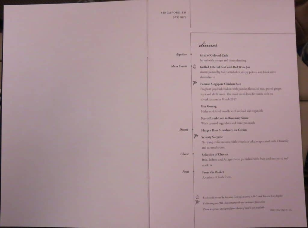 singapore airlines business class a380 menu 1