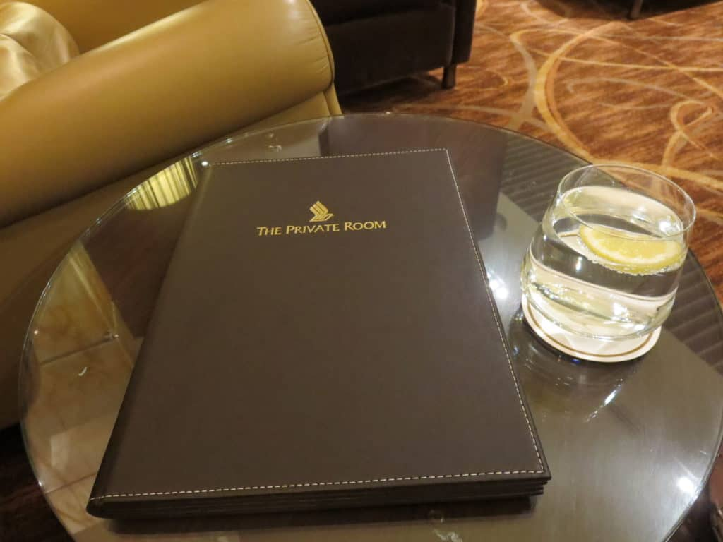 singapore airlines private room a la carte menue 0