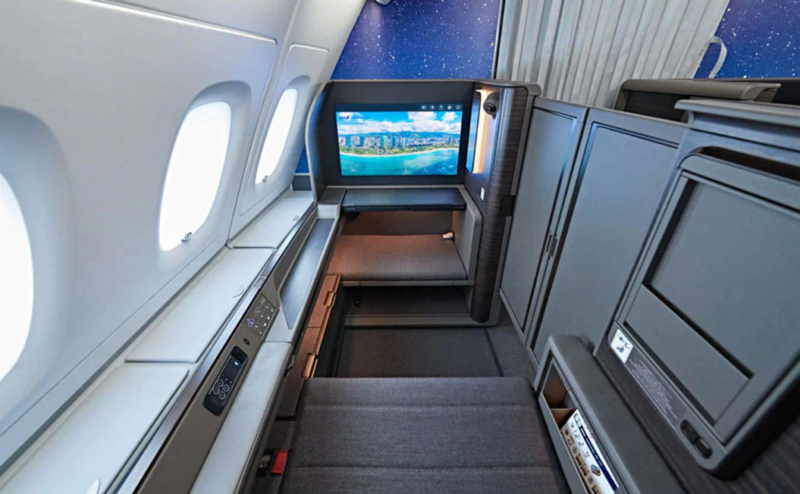 ana first class a380 copyright