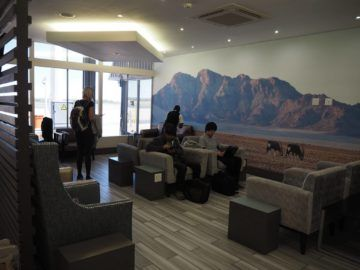 business class lounge qatar airways windhoek sitze