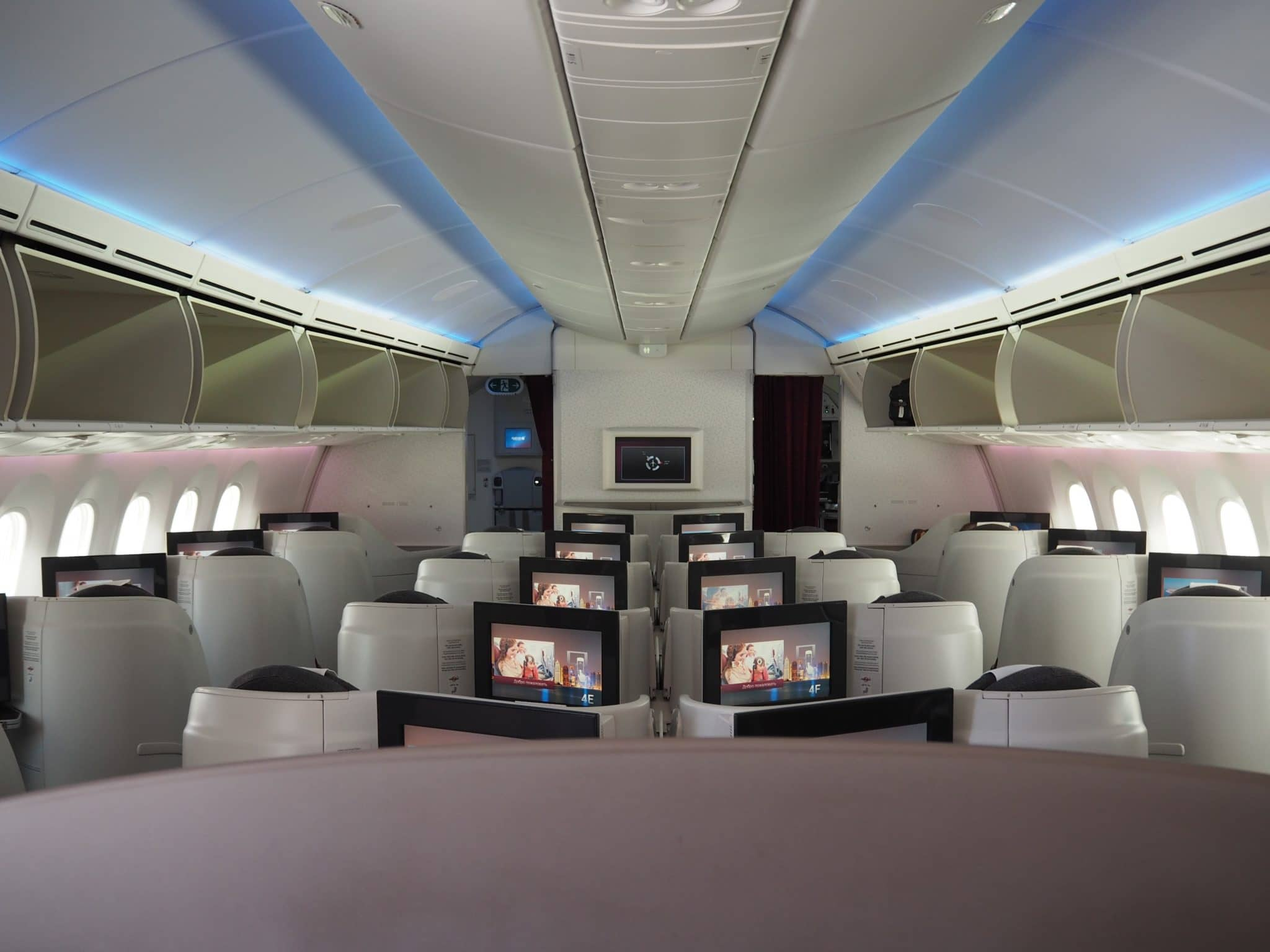 qatar airways business class b787 8 kabine hinten