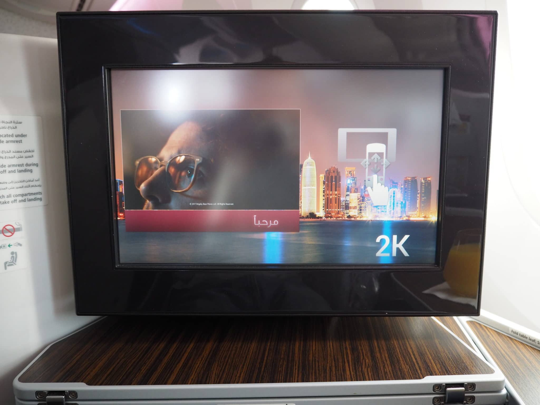 qatar airways business class b787 8 tv tisch