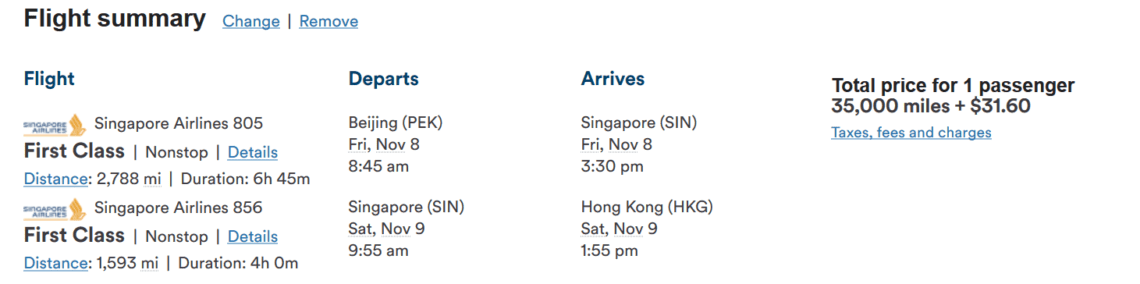Alaska Airlines Mileage Plan Praemienflug Peking Hongkong