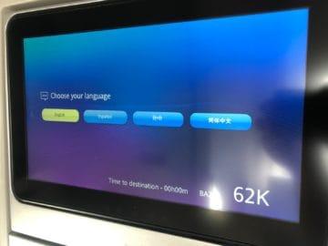 british airways business class boeing 747 verfuegbare sprachen