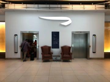 british airways galleries club lounge london heathrow terminal 5 b gates eingangsbereich