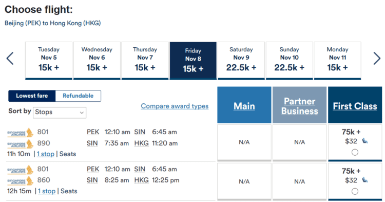 Mileage Plan Praemienflug Singapore Airlines First Class Pek Hkg