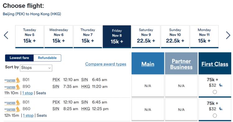 Mileage Plan Praemienflug Singapore Airlines First Class Pek Hkg