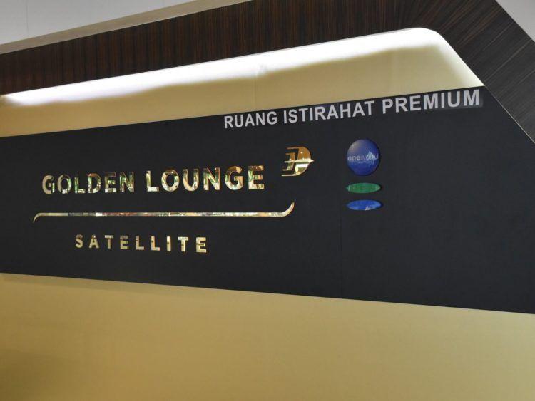 malaysia airlines golden lounge kuala lumpur logo