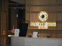 plaza premium lounge langkawi logo