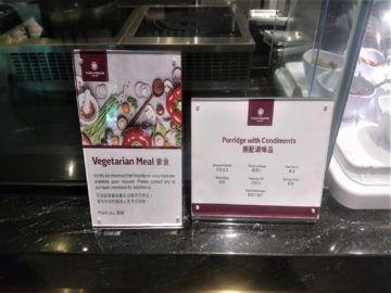 plaza premium lounge langkawi porridge