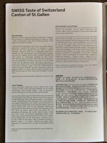 swiss first class a340 300 menu zurich shanghai 3