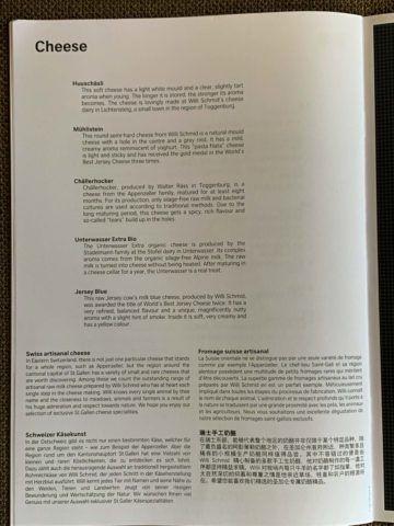 swiss first class a340 300 menu zurich shanghai 5