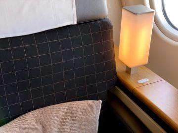 swiss first class a340 300 sitz 5