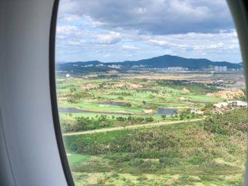 Landeanflug auf Seoul
