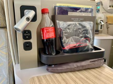 asiana business class a350 900 ablage 1