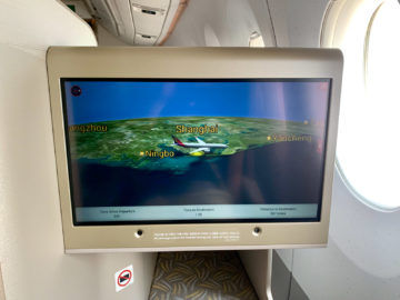 asiana business class a350 900 airshow 3