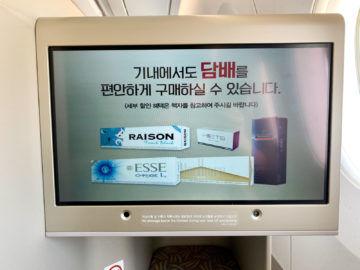 asiana business class a350 900 ife 1