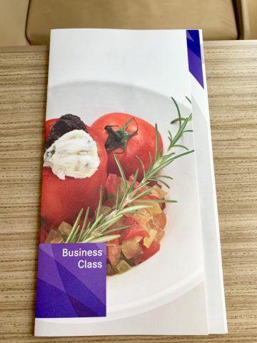 asiana business class a350 900 menu 1
