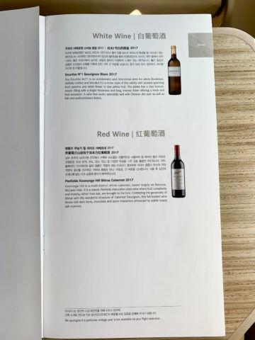 asiana business class a350 900 menu 4