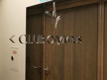 grand hyatt berlin club olympus