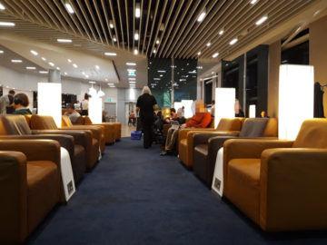 Lufthansa Senator Lounge London Heathrow T2a Relaxbereich