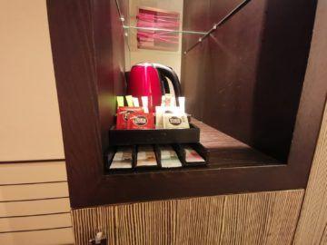 Marriott Muenchen Airport Executive Zimmer Bar