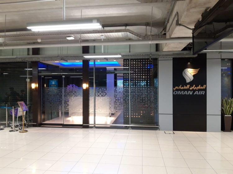 Oman Air Lounge Bangkok Eingang