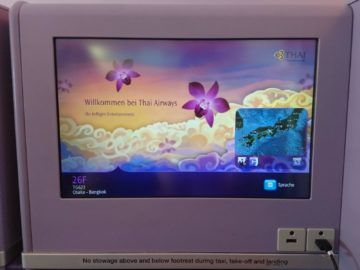 thai airways business class airbus a380 osaka bangkok entertainment startbildschirm