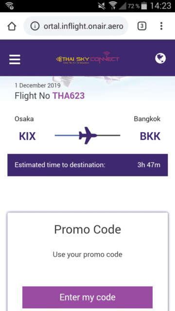 thai airways business class airbus a380 osaka bangkok wifi zugang
