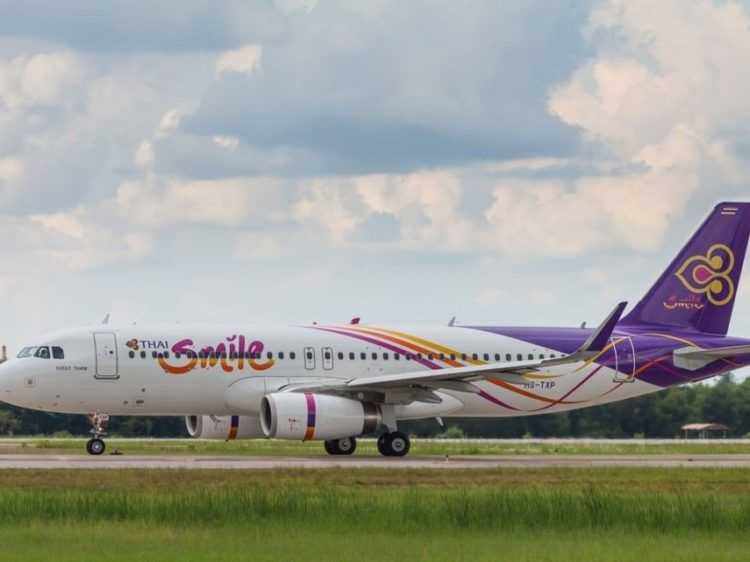 Thai Smile Landebahn A320 Copyright 4 3