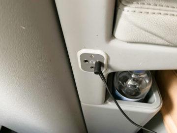 Alitalia Business Class A330 200 Kopfhoereranschluss 1