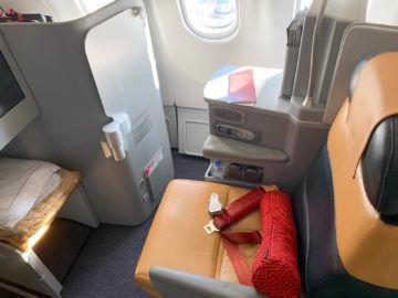 Alitalia Business Class A330 200 Sitz Gang 1