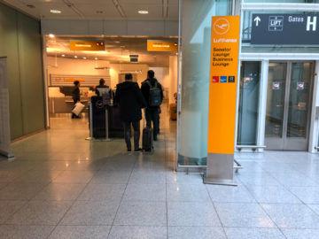 Lufthansa Business Lounge G28 Muenchen Eingang Lounge