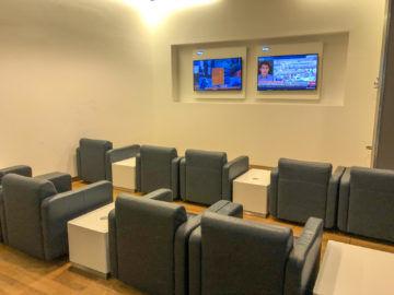 Lufthansa Business Lounge G28 Muenchen Tv Ecke