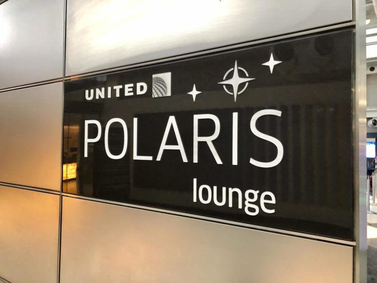 United Polaris Lounge Chicago Polaris Lounge Logo