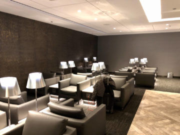 United Polaris Lounge Chicago Sitzmoeglichkeiten Ende