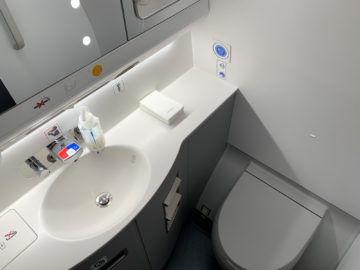 Air France Business Class A350 900 Bad 1