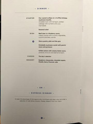 Air France Business Class Menu 5