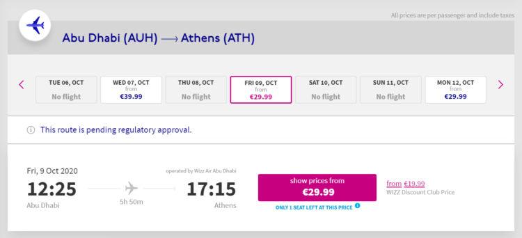 Wizz Air Abu Dhabi Strecke Abu Dhabi Athen Preis