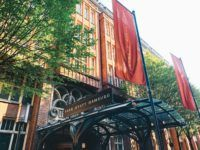 Park Hyatt Hamburg Eingang 1