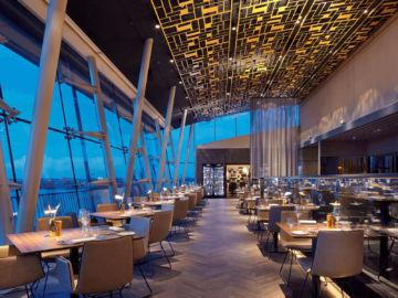 Le Meridien Hamburg Heritage Restaurant Copyright