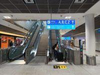 Wegweiser Im Terminal Testcenter Frankfurt
