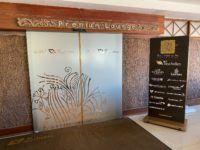 Air Seychelles Salon Vallee De Mai Premium Lounge Eingang